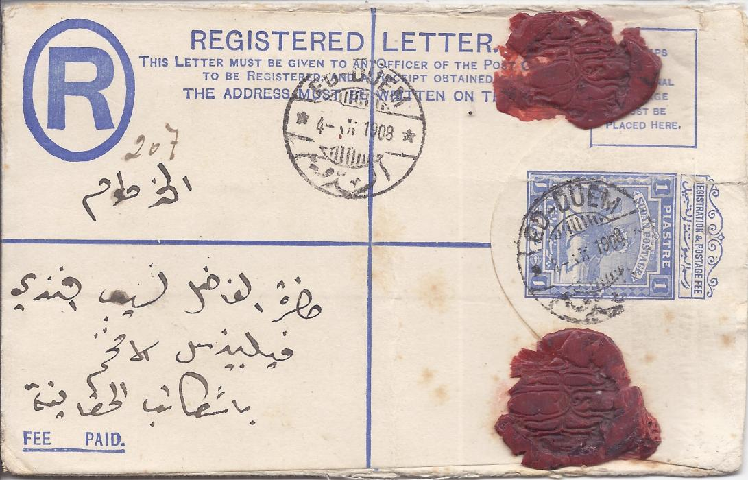 Sudan 1908 1pi. registered stationery envelope used internally from Ed-Duem to Khartoum, part two red wax seals, some slight toning.