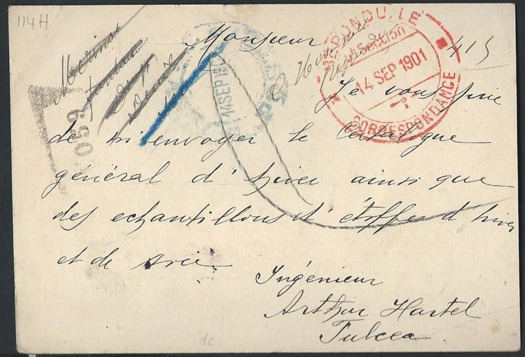 ROMANIA                                                                                                                                                                                       1901 stationery card 10bani posted at Tulcea with 2 parcels to Paris, cancelled with ship mail dated handstamp of TULCEA-GALATI Danube shipping line, at Galati transferred to the train and despatched by land to Paris. Front shows rare red label �2 Paquets�. On reverse transit and arrival cds