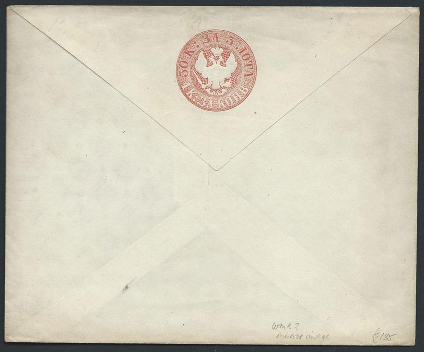RUSSIA  1861 Stationery envelope, 30kop red, WMK 2 � MIRROR image, back side flaps III, size 143x115mm