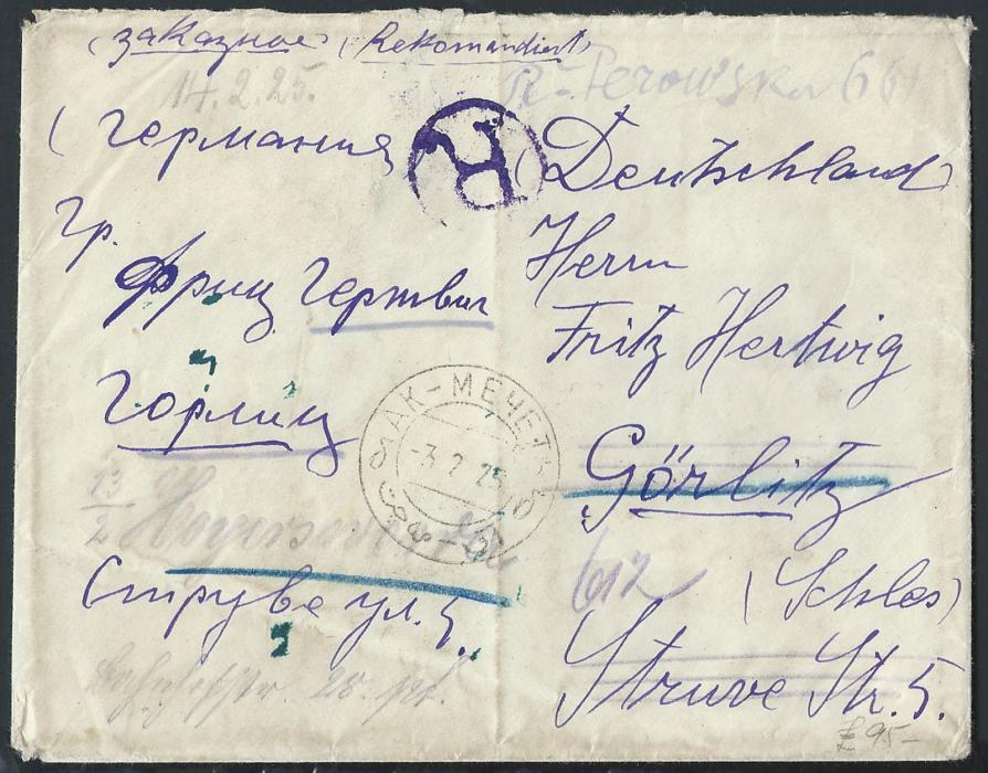 RUSSIA - KAZAKHSTAN 1925 registered cover to Germany redirected, franked on reverse with 40kop (Typo no WMK perf 14) tied by rare AK-MECHET cds