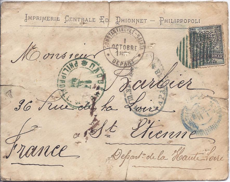 Bulgaria Eastern Roumelia 1883 envelope to St Etienne, France franked 1pi. tied by barred cancel and with green Philippopoli date stamp in association, Constantinople transit and Odessa disinfection cachet at centre. With rastel punches and cuts at edge on each side.