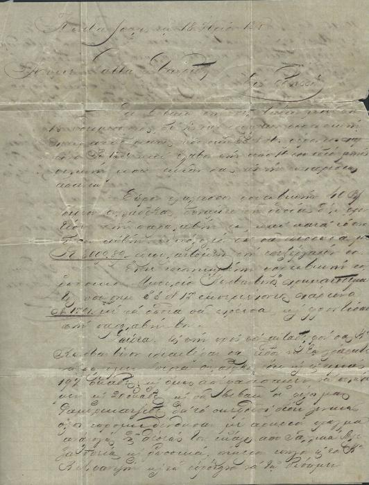 RUSSIA - Levant 1875 Entire written at Constantinople sent to Odessa, bearing 2x3k+10k Russian issue for Levant (1872 – horizontally laid paper) cancelled on arrival with Odessa cds, additional strike alongside.