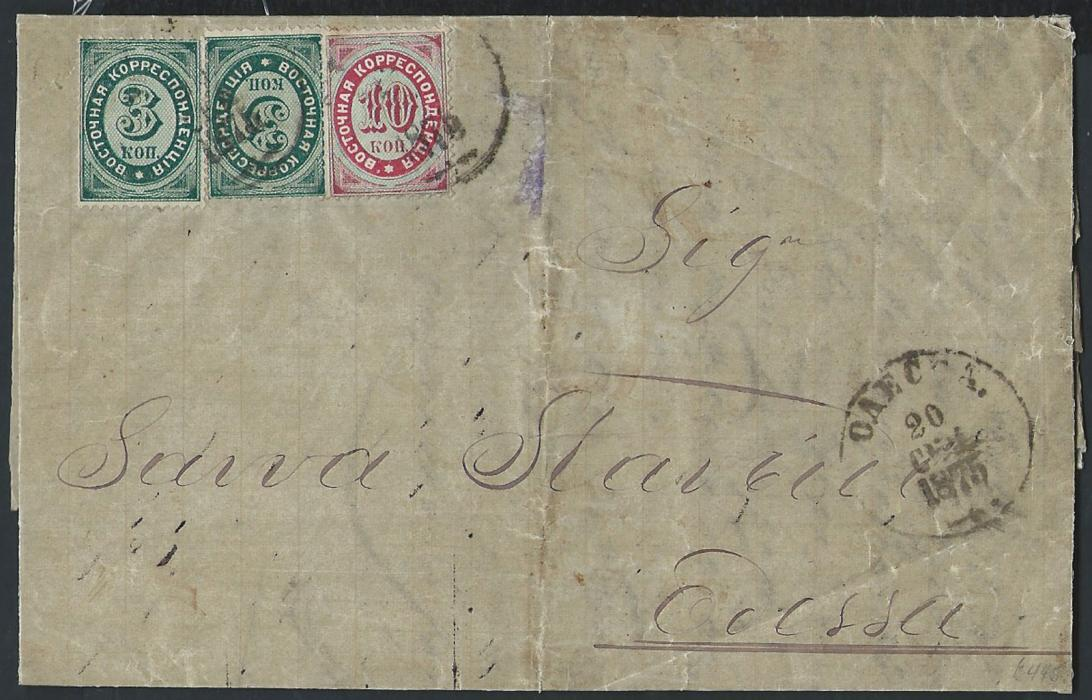 RUSSIA - Levant 1875 Entire written at Constantinople sent to Odessa, bearing 2x3k+10k Russian issue for Levant (1872 � horizontally laid paper) cancelled on arrival with Odessa cds, additional strike alongside.