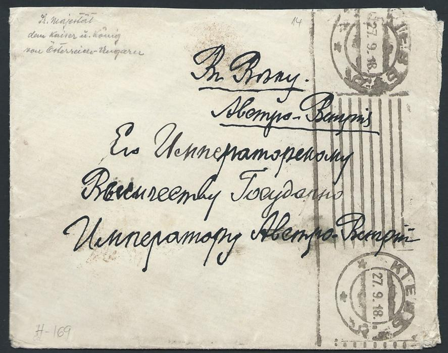 UKRAINE - Royal mail  1918 Cover from Kiev to His majesty The King of Austro-Hungary bearing on reverse mixed franking Imperial Eagle 25k (1917 issue) and 40 sh green General issue for Ukraine 1918 both tied by Kiev cds.