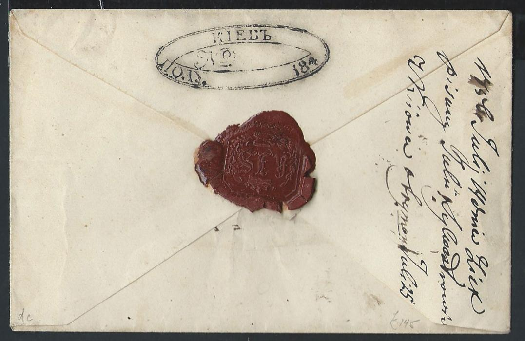RUSSIA - Ukraine 1849 cover sent to Kovenskaya Guberniya baring on reverse double oval Kiev handstamp used as despatch cancellation, Dobin 20.4.01