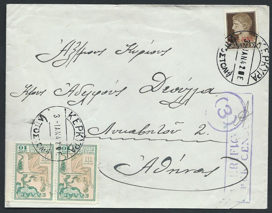 ITALY – WWII Ionian Islands 1942 two censored cover sent from Corfu to Athens both franked with Italian Occupation for Ionian Islands stamps in combination with Greek 1934 Charity stamps. Censor cachets and labels.