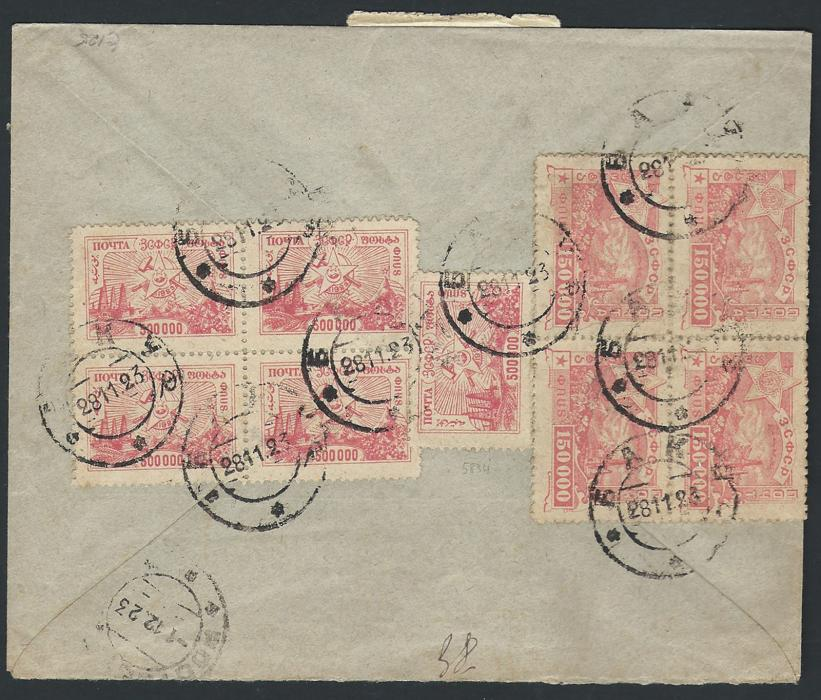 """AZERBAIJAN  1923 Registered cover from Baku to Rostov on Don, franked on reverse with 4x15,000R (block of four) + 5x500,000R (block of four & single) Transcaucasian Federation Mount Ararat & Oilfield  September 1923 issue all cancelled by """"BAKU 28.11.23"""" scarce serial """"θ"""", alongside arrival Rostov."""