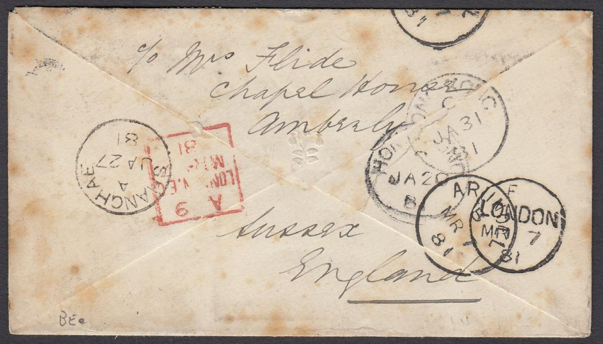 CHINA (Incoming Mail) 1880 cover from Arundel, England, franked pair 2½d addressed to Shanghai. Reverse Hong Kong transit (JA 20) and SHANGHAE index A cds of British Post Offices, re-directed back to England with Hong Kong transit, London transit and final arrival cds; some toning, a well travelled cover.