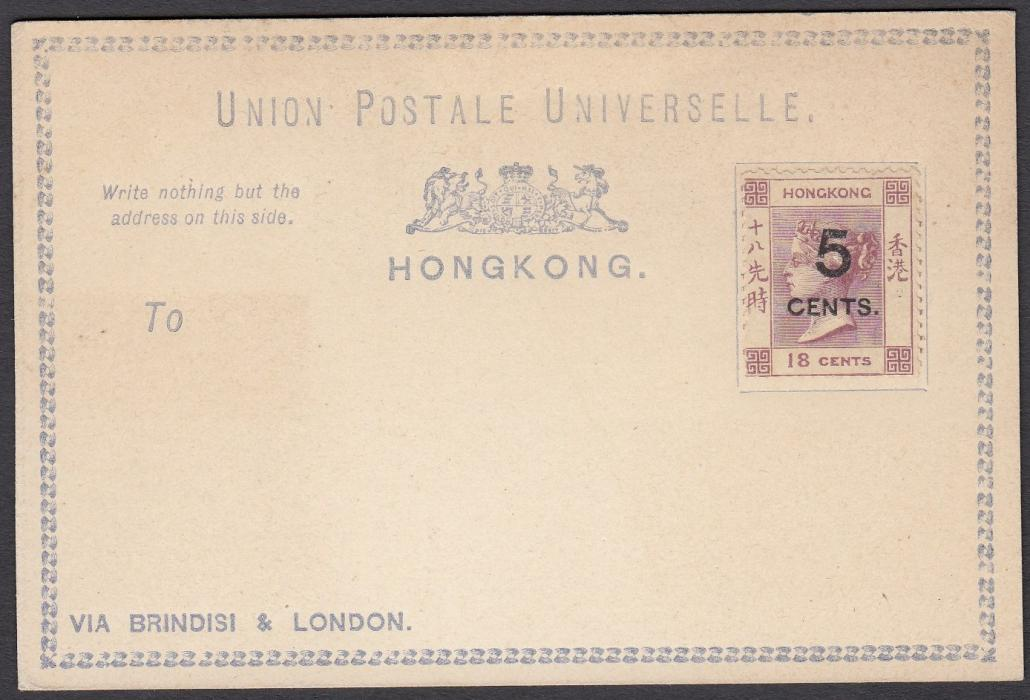 HONG KONG 1879 5c on 18c formula postal stationery card with blue printing and showing short T variety; fresh unused.