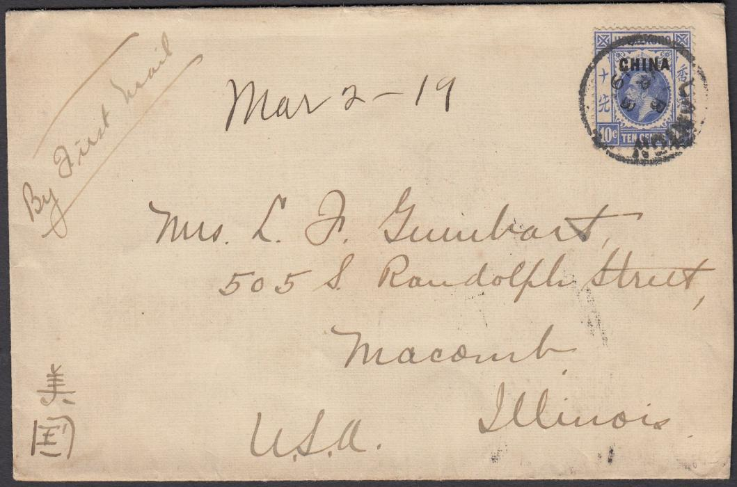 "HONG KONG (British Post Offices in China - Canton) 1919 (MR 3) cover to United States endorsed ""By First Mail"" and bearing single franking 10c tied CANTON, index B cds. Reverse with Hong Kong transit of next day."