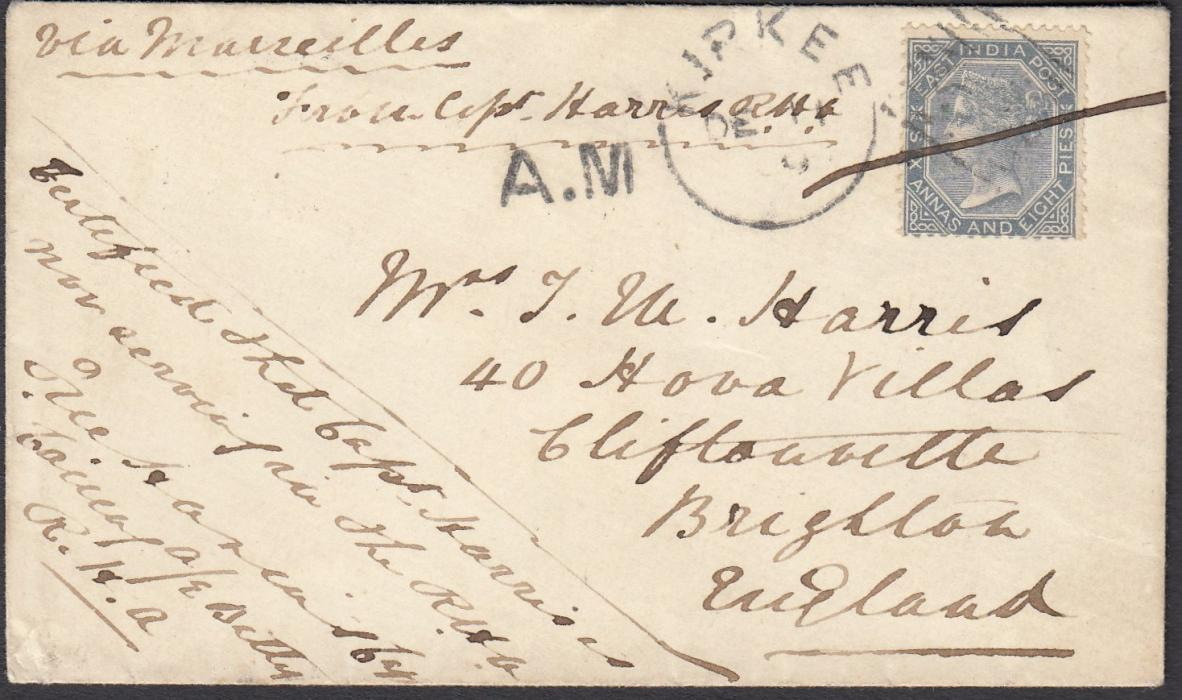 INDIA (Officers Letter) 1870 cover from a Captain Harris to Brighton, appropriately endorsed, bearing single-franking 6a.8p tied KIPKEE numeral duplex and pen stroke, black A.M. handstamp, reverse with red Bombay transit and arrival cds; fine condition.
