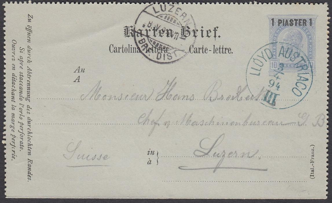 "Austria (Maritime) 1894 '1 Piaster 1' on 10kr. postal stationery letter card to Lucerne, Switzerland, cancelled blue Lloyd Austriaco III cds of SS ""Almissa"", with full message, no backstamps."