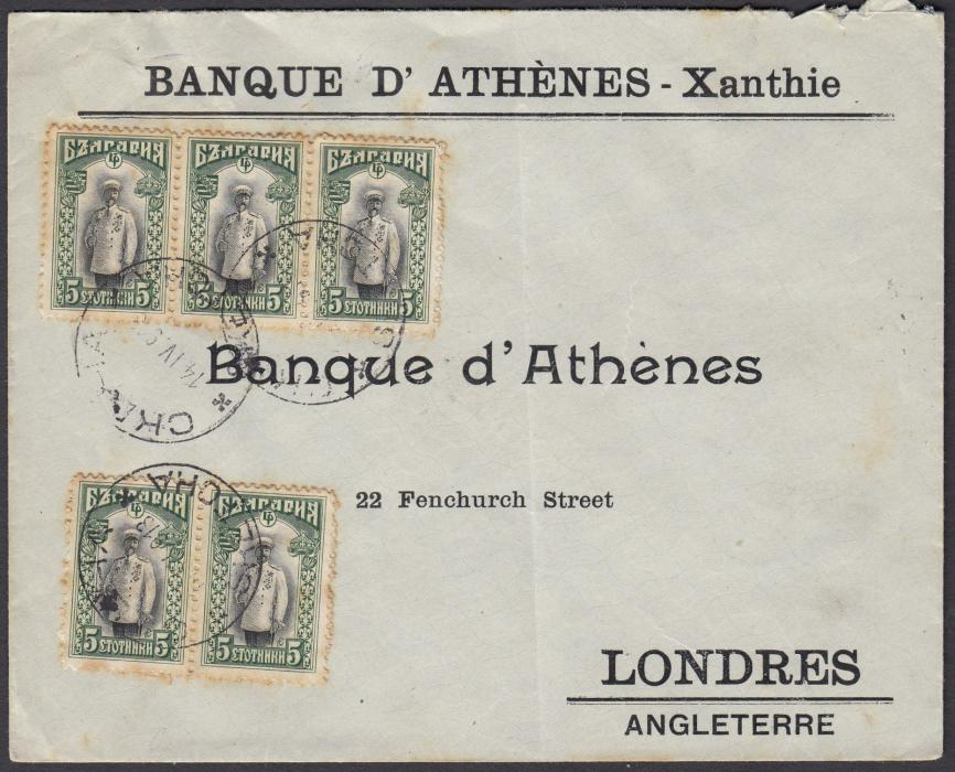 GREECE - Thrace 1913 envelope to London franked Bulgarian pair & strip of three 5st tied by bilingual SKETCHA date stamp.