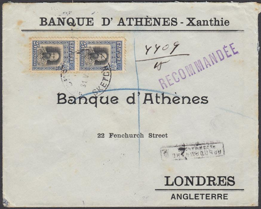 GREECE - Thrace 1913 registered envelope to London franked Bulgarian 25st pair tied by bilingual SKETCHA date stamp. Obverse also bears bilingual boxed Registered censor cachet.