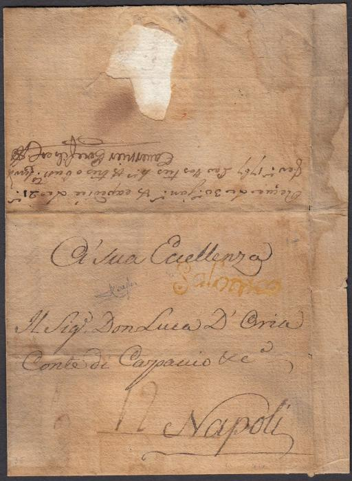 GREECE 1767 folded entire from Smyrne, forwarded at Salonique by